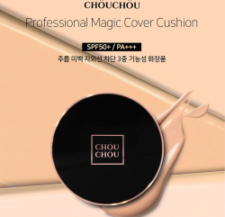 Phấn Nước Chou Chou Professional Magic Cover Cushion SPF50+/PA+++